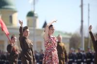 Парад Победы. 9 мая 2015 года, Фото: 150
