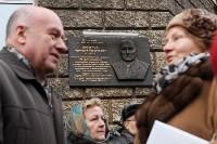 Открытие мемориальной доски Аркадию Шипунову, 9.12.2015, Фото: 50