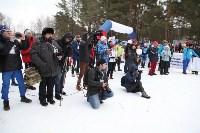 I-й чемпионат мира по спортивному ориентированию на лыжах среди студентов., Фото: 121