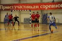 Чемпионат Тульской области по мини-футболу., Фото: 58