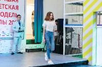 Лучшая модель Тулы - 2018, Фото: 4