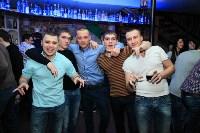 """Вечеринка-закрытие """"Казановы"""".28.03.2015, Фото: 88"""