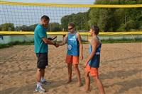 III ежегодный открытый турнир по пляжному волейболу «До свидания, Лето!», Фото: 9