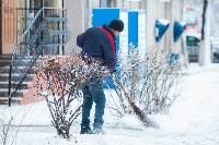 Тула после снегопада. 23.12.2014, Фото: 28