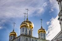 День народного единства в Тульском кремле, Фото: 72