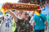 """""""Арсенал"""" - """"Ахмат"""" 12.08, Фото: 54"""