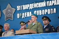 """""""День призывника"""" в ВДВ, Фото: 28"""