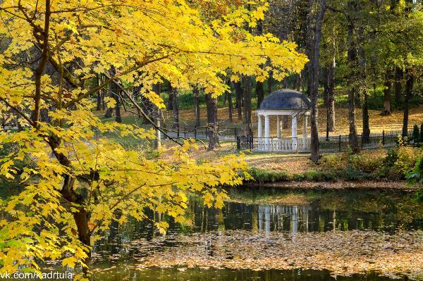 Этой осенью в Платоновском парке г. Тулы.