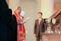 Открытие Дома Дворянского собрания. 28.04.2015, Фото: 34