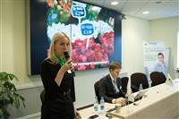 Конференция «Чего хочет бизнес» для тульских предпринимателей от Билайн, Фото: 6