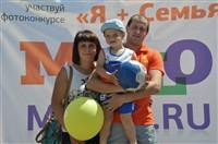 Мама, папа, я - лучшая семья!, Фото: 78