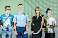 В Туле выпускников наградили золотыми знаками «ГТО», Фото: 11