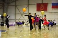 Танцевальный турнир «Осенняя сказка», Фото: 53