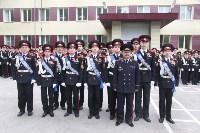Последний звонок в Первомайской кадетской школе , Фото: 16