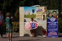 Победителем «Школодрома-2019» стала команда «Туляки» , Фото: 32