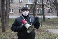 Дезинфекция в Пролетарском округе Тулы, Фото: 6
