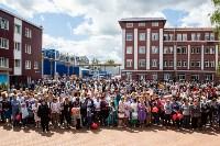 Празднование 80-летия Туламашзавода, Фото: 13