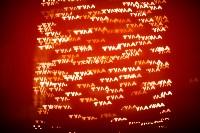 Новогодняя Тула, Фото: 68