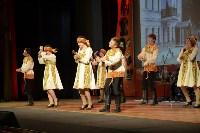 Закрытие фестиваля Улыбнись, Россия, Фото: 13