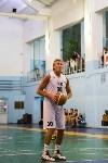 Тульская Баскетбольная Любительская Лига. Старт сезона., Фото: 42