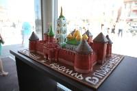 Центр приема гостей Тульской области: экскурсии, подарки и карта скидок, Фото: 5