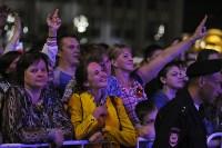 Концерт в честь Дня Победы на площади Ленина. 9 мая 2016 года, Фото: 12