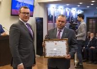 Награждение сотрудников КБП, Фото: 30