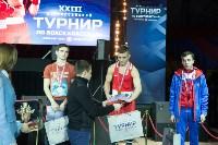В Туле прошли финальные бои Всероссийского турнира по боксу, Фото: 71