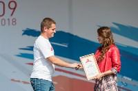 В Туле более 2500 учащихся вузов и колледжей посвятили в студенты, Фото: 95