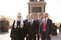 Дмитрий Медведев на Куликовом поле. 21 сентября 2014 года, Фото: 7