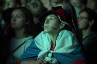 Матч Россия – Хорватия на большом экране в кремле, Фото: 87