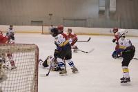 Хоккейный турнир EuroChemCup, Фото: 105