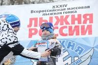 Лыжня России 2016, 14.02.2016, Фото: 97