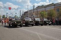 Бессмертный полк-2016, Фото: 86