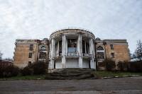 Город Липки: От передового шахтерского города до серого уездного населенного пункта, Фото: 117