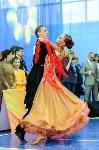I-й Международный турнир по танцевальному спорту «Кубок губернатора ТО», Фото: 83