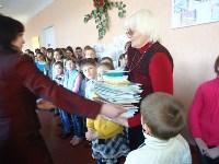 Помощь школам Луганска, Фото: 1