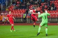 Сборная России против сборной Гибралтара, Фото: 79