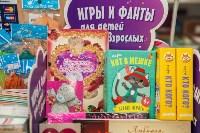 "Акции в магазинах ""Букварь"", Фото: 74"