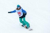 II-ой этап Кубка Тулы по сноуборду., Фото: 80