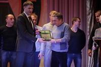 Тульская областная федерация футбола наградила отличившихся. 24 ноября 2013, Фото: 42