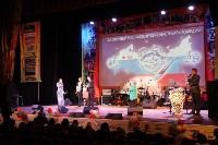 Улыбнись, Россия 2015, Фото: 136