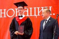 Вручение дипломов магистрам ТулГУ, Фото: 70