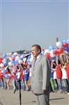 Автопробег на День российского флага, Фото: 15