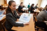 ЕГЭ-2015 в школе №34. 25.05.2015, Фото: 63