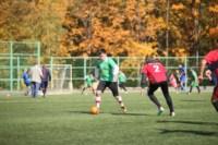 1/8 финала Кубка «Слободы» по мини-футболу 2014, Фото: 92