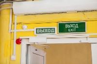 В сентябре после капитального ремонта в Щекино откроется школа искусств , Фото: 14