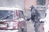 Снегопад в Туле 12 февраля, Фото: 9