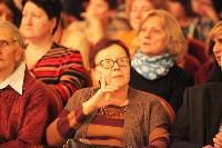 «Виртуозы Москвы» выступили в Туле, Фото: 10