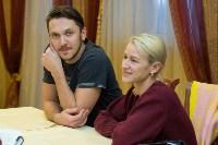 Татьяна Волосожар и Максим Траньков в Туле, Фото: 1